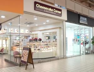 C.H. Auchan Piaseczno